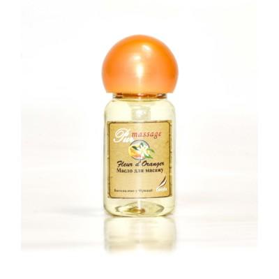"""Олія для масажу Camylle Pur Massage  """"Квіти апельсину"""" 10мл"""