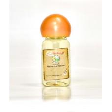 """Олія для масажу Camylle Pur Massage  """"Люкс"""" 10мл (PMLU046)"""