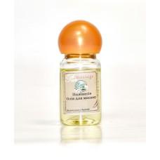 """Олія для масажу Camylle Pur Massage  """"Полінезія"""" 10мл (PMPO047)"""