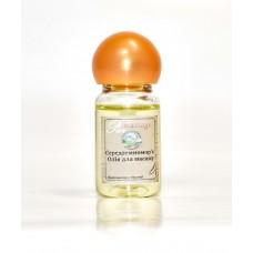 """Олія для масажу Camylle Pur Massage  """"Середземномор'е"""" 10мл (PMME048)"""