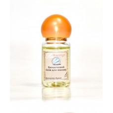 """Олія для масажу Camylle Pur Massage  """"Інстинктивний"""" 10мл (PMIN044)"""